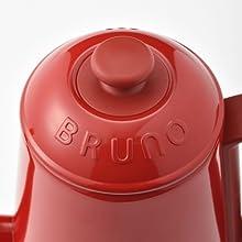 """フタに施した""""BRUNO""""のエンボス加工がデザインのアクセントになっています。"""