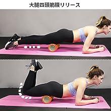 ・太腿の効果的な使い方