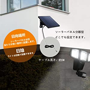 センサーライト 3灯 ソーラーライト 人感センサー ソーラー センサー ライト