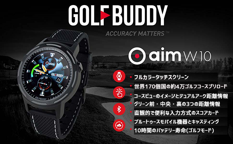 ゴルフボディaim w10 PS時計型 ゴルフ距離測定器