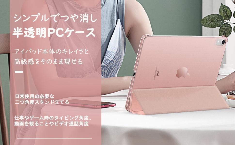 iPad Air 4 ケース