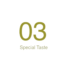 special taste