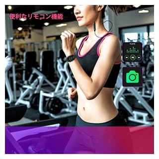 STRENTER スマートウォッチ メンズ 2020 スマートブレスレット IP67防水 活動量計 歩数計 心拍計 睡眠検測 多機能腕時計 Line/Facebook/Twitter/着信通知 iPhone&Android対応 日本語 ブラック