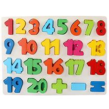 preschool kindergarten learning toy