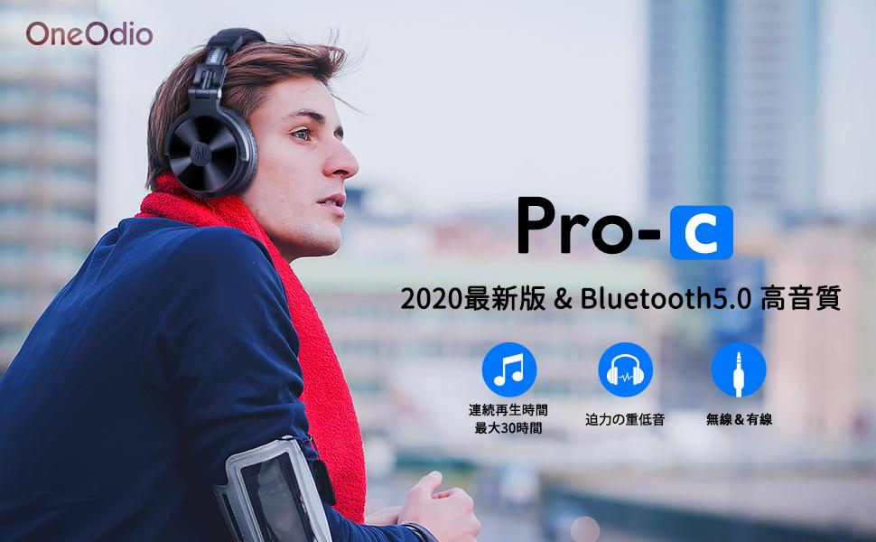 OneOdio ヘッドホン Bluetooth 5.0 オーバーイヤー ヘッドフォン マイク付き ワイヤレス 有線 無線 (proC)