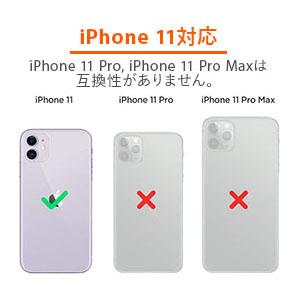 iPhone 11 用
