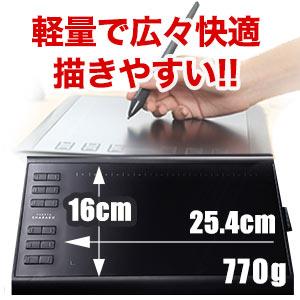 ワコム wacom huion フイオン XP-PEN xppen ペンタブ 板タブ 液タブ デジタル デジタルイラスト CG デジ絵 イラスト クリスタ CLIPSTUDIOPAINT ペイント