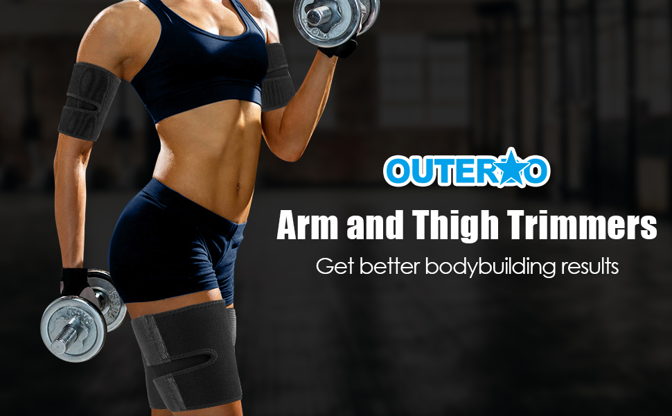 OUTERDO ARM AND THIGH TRIMMERS
