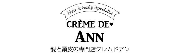クレムドアンは、「髪と頭皮の専門店クレムドアン」としてリニューアルしました。