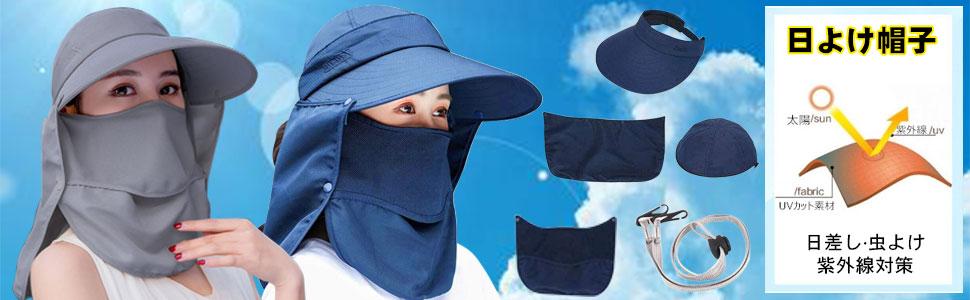 ガーデニング 帽子
