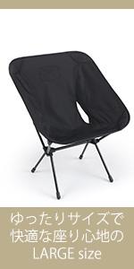 Tactical Chair L