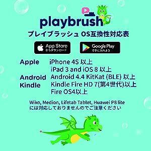 plaubrush OS
