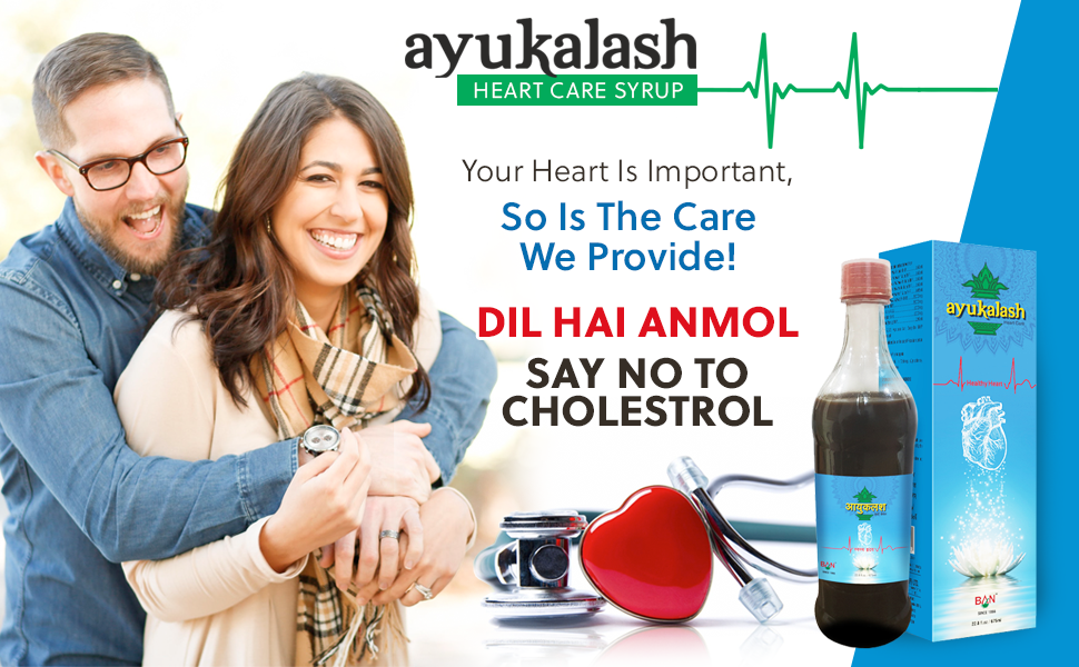 Ayukalash Heart Care Syrup 675 ML