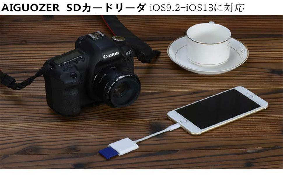 カメラ sd リーダー カード