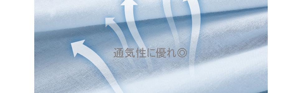 ダブルガーゼ ガーゼ生地 ハンドメイド 手作り 素材 無地 コットン 綿