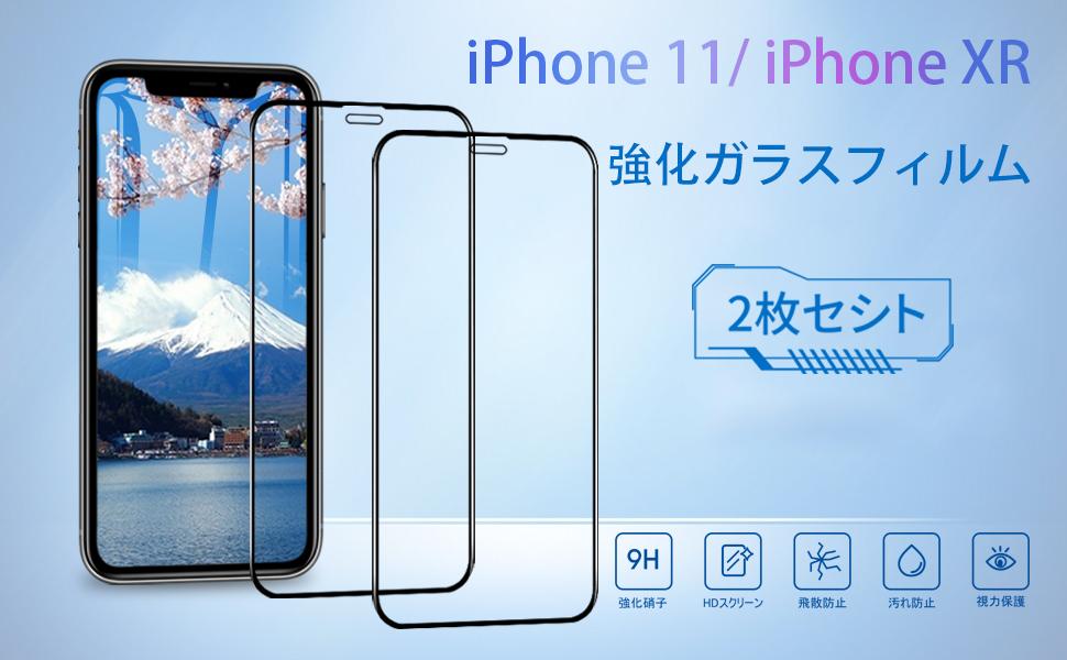 "\""iphone"
