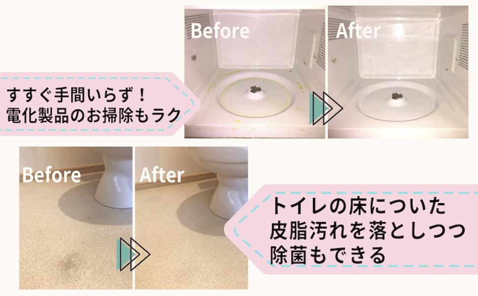 pH13.1 アルカリ電解水 クリアシュシュ  クリンシア 皮脂汚れ落とし 電化製品掃除 すすぎ不要 二度拭き不要 レンジ掃除 トイレ床黒ずみ