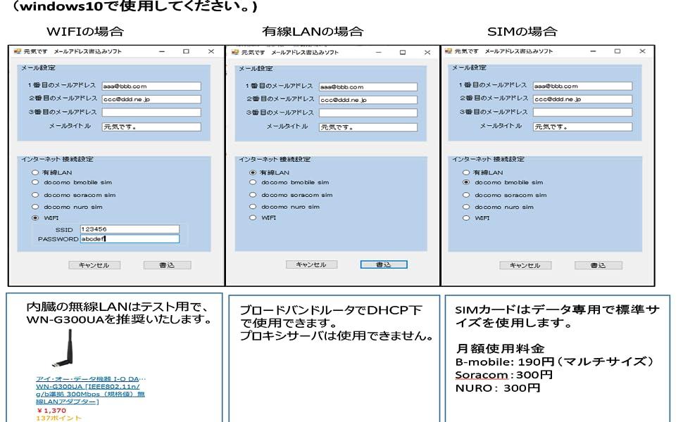 MailAddressSet