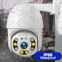 ip66 water proof ptz camera