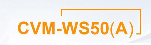 COMICA CVM-WS50(A)