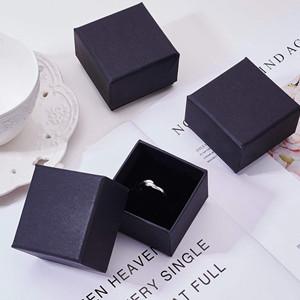 Black Cardboard Jewellery Box