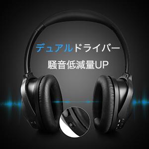 Bluetooth ヘッド