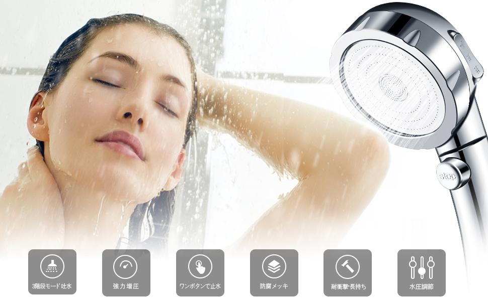 高水圧節水 ナノバブル パッキン シャワーホース パーツ 国際汎用基準G1/2 グローエ 美髪 qvc ナノバブル 3段階 ホワイト 加圧 取り付け簡単 節水シャワーヘッド 漏水防止