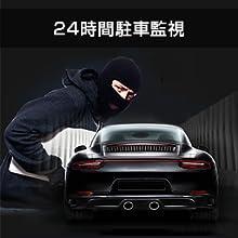 【24時間駐車監視】