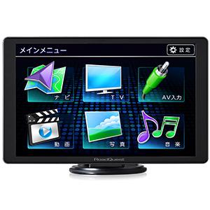 8インチ高精細HDフラットディスプレイ搭載の高性能ハードウェア