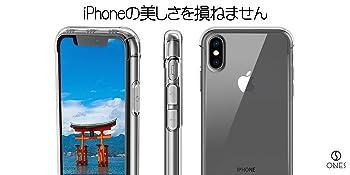 xsmax case xs max case 米軍 mil 軍事 規格 iPhoneの美しさを損ねません