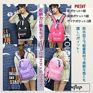Cat Rucksack, Cat Backpack, Waterproof, Flashy, Stylish, Large, Bento Box, Zipper, Casual, Women, Colorful, Rucksack, School Rucksack, Cat Ear Backpack