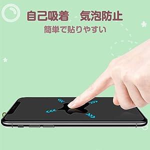 iphone11-xf