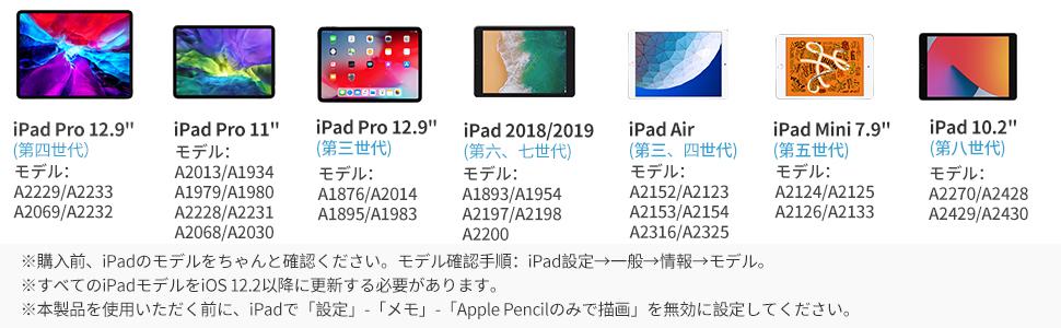 iPad Pro ペンシル