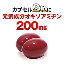 オキソアミヂン200mg