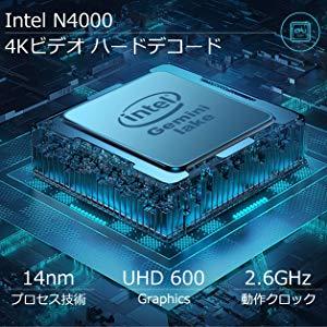 CHUWI HeroBookPro 14.1インチ ノートパソコン 日本語キーボード Windows 10搭載 8G RAM 256G ROM CPU:Gemini Lake N4000 最大2.6GHZ
