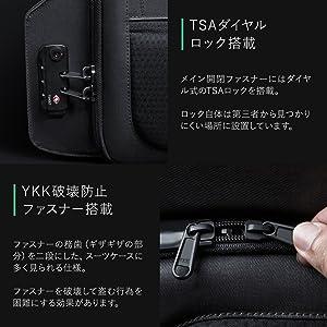 HP SOLAR YKK 破壊防止 ファスナー TSA ダイヤル ロック