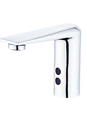 HALO hands free faucet