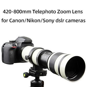 telephoto zoom lens for canon nikon sony