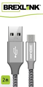 Micro USB to USB A