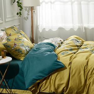 Yellow Floral Pattern Duvet Cover Set