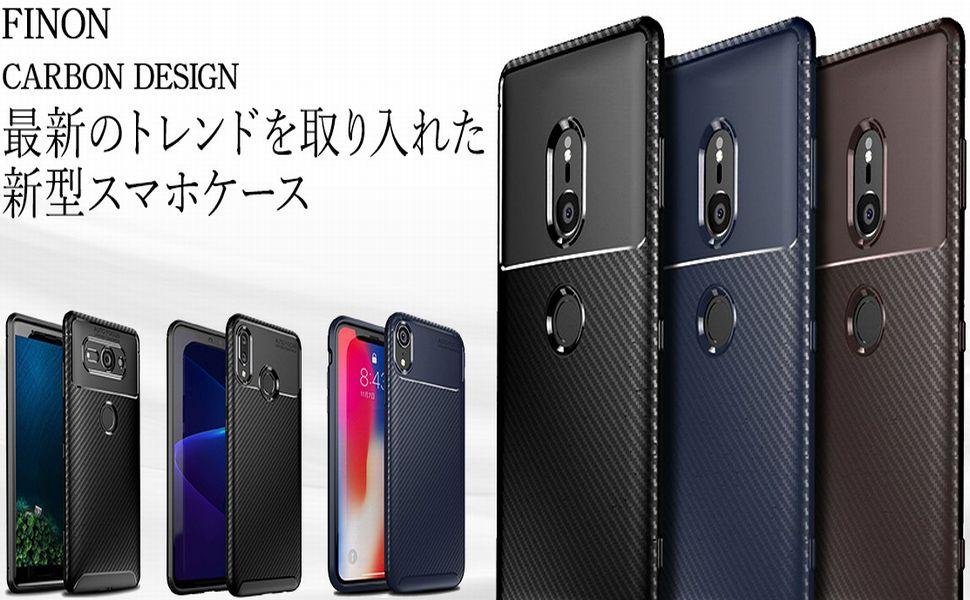 FINON カーボンデザイン