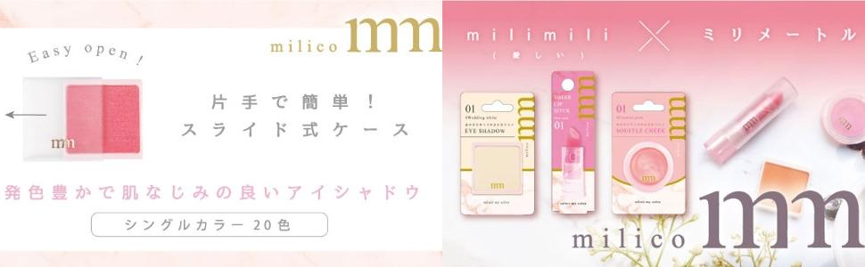 Miko Mini Cosmetics