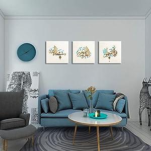 ,islamic wall decor,islamic home decor,arabic decor,arabic wall decor,quran wall decorquran wall art