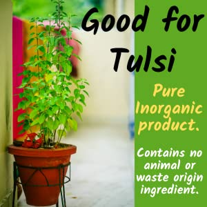 Fertilizer, Fertiliser, Plant Food, All in one plant food, plant fertiliser, garden, plants, compost