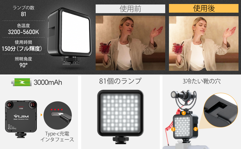 DJI Osmo Pocket Action Mobile 3 Gopro Hero 8/7/6/5 iPhone用