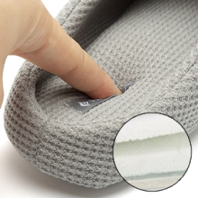 Insole: