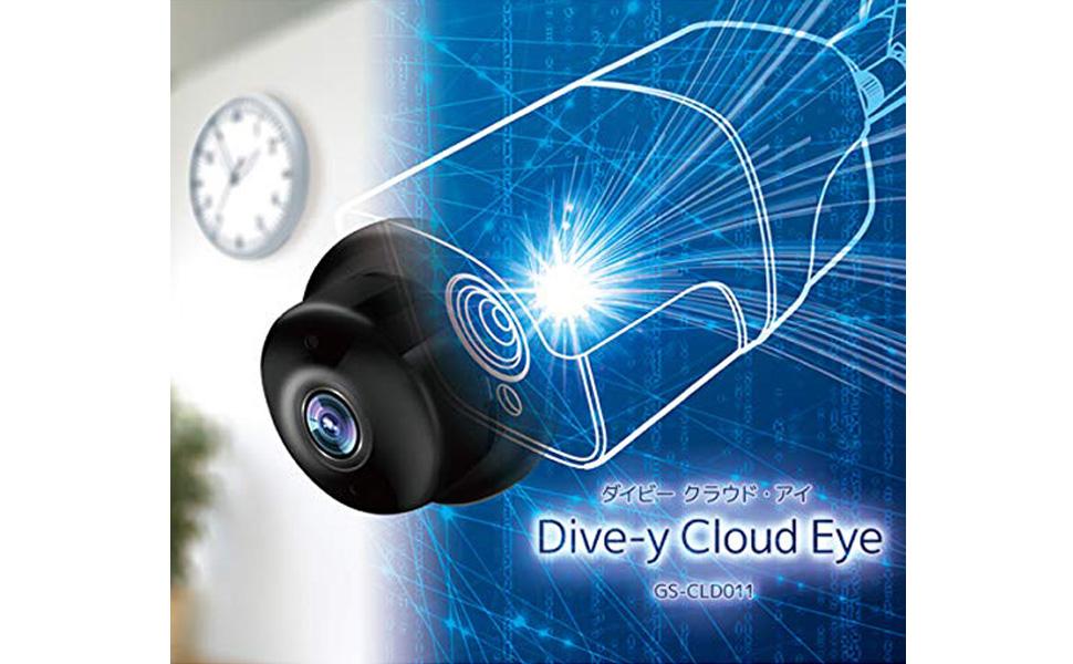 Dive-y Cloud Eye