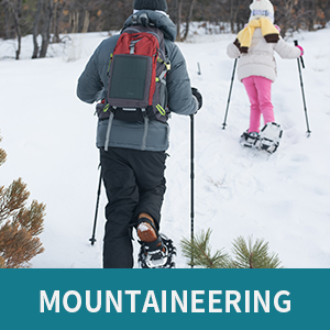 snowshoes for mountaineering