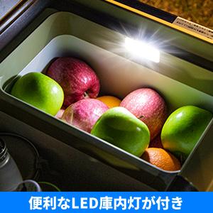 車載冷蔵庫 日本製