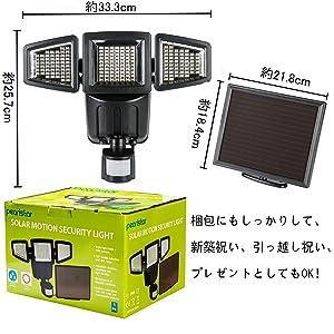 センサーライト 3灯 ソーラーライト 人感センサー ガーデンライト 182LED 屋外照明 防犯ライト 明暗センサー 2つ点灯モード 明るい